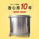 朋昌廠家直銷不銹鋼拉缸油漆拉缸化工油漆攪拌缸不銹鋼攪拌罐