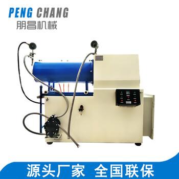 供应HSM60L卧式砂磨机硬质高耐磨合金盘式砂磨机色浆涂料砂磨机