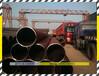 热扩钢管直缝热扩钢管,热扩无缝钢管,热扩钢管厂家孟村力拓热扩无缝钢管