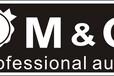 MUGAO慕高白色会议音箱V265全频语音音箱