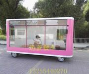 迅蓝餐车定制电动四轮餐车户外服装房车美甲房车图片