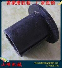 厂家现货批发雷蒙磨胶套、雷蒙磨配件、雷蒙磨易损件图片