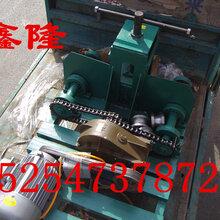 重型卧式多功能弯管机