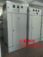 GGD开关柜GGD配电柜优质低价