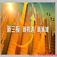 871374贵州能源一年能转板上市吗