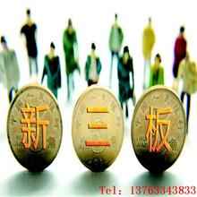 838096锦美股份一年能转板上市吗