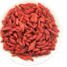 纳豆枸杞沙棘酱的价格