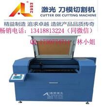 提供AL1209-CO2激光丝杆刀模机-木板刀模激光丝杆机-精密切割