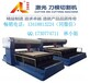 首创AL1218-1500瓦CO2木板激光刀模机、竹制品激光切割机