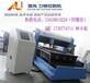 混合光路AL1218-1000瓦奥松板激光切割机、大功率激光刀模机