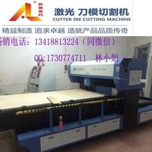 AL1218-1500瓦高精度CO2大功率激光切割机-各种木板刀模激光刀模机