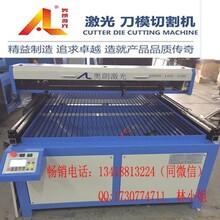 推荐现货AL1509-150瓦激光裁床机-CO2布料激光切割机