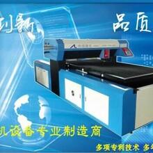 品牌推荐AL1218-600W印刷板激光刀模切割机、彩印板激光刀模机