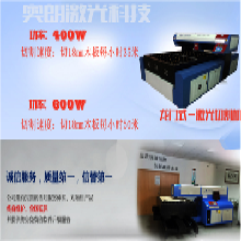 奥朗强势升级600瓦中纤板吸塑激光刀模机-刀模行业加工利器