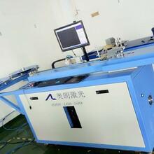 全新升级AL680-不干胶刀模专用日式全自动电脑弯刀机