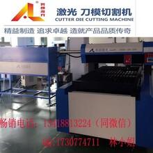 AL1218-600W单头木板刀模激光切割机速度可达50m/h