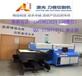 奥朗激光畅销AL-1218-400W固定光路木板吸塑激光刀模机