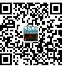 高州专业开保险柜汽车锁配小车钥匙正规公司6607888图片
