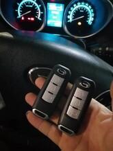 高州無損開鎖公司-高州上門配小車鑰匙圖片