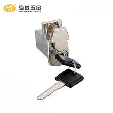 HJ厂家直销锌合金箱包锁银行收银袋锁超市收银袋锁图片