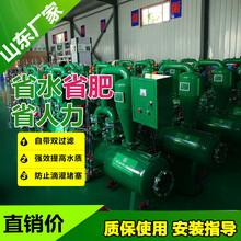青岛水肥一体化改造设备樱花苗木种植手动施肥机带过滤器反冲洗