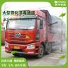 厂家生产车辆消毒设备半挂卡车大型货车消毒通道红外线感应远程