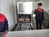微波隧道式木材烘干杀菌设备