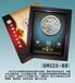 西安特色古钱币礼品系列古钱币瓦当、古钱币六顺福船、古钱币轩辕剑
