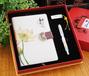 西安笔记本套装皮面记事文具彩边本订做定做笔记本印刷定制LOGO