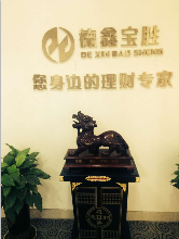 天津華爾金貴金屬交易市場有限公司