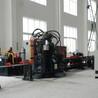 数控角钢生产线