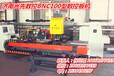 数控板材冲孔机钢结构专用板材冲钻复合机厂家直销