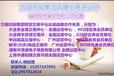 渠道招商加盟新华大庆运营中心原油原油白银铜招代理