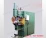 维修销售中型滚焊机水箱滚焊机金属滚焊机质量高价格低