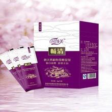 为什么说女人肝脏不好会影响颜值供应台湾酵素原料图片