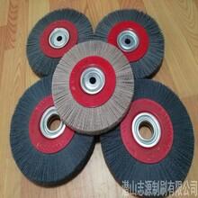 钝化机配件抛光轮刀具钝化抛光轮毛刷进口杜邦磨料丝轮刷图片