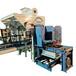 化工粉體全自動包裝機,大型粉體包裝機