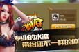 四川麻将血战到底棋牌手机游戏电玩城