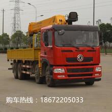 国五12吨随车吊随车吊厂家图片