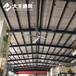 品牌電商倉庫工業超大吊扇供應商配送中心大風扇