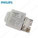 飞利浦汞灯镇流器BHLA250W金卤灯电感镇流器