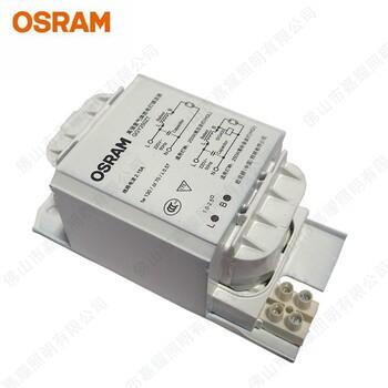 欧司朗镇流器GGY250ZT汞灯镇流器250W阻抗式电感镇流器