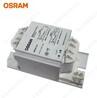 鋁線電感鎮流器
