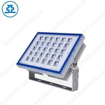 上海亚明LED泛光灯ZY228-90W景观照明灯具