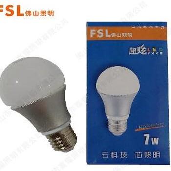 佛山照明LED球泡7WLED节能灯泡球泡批发