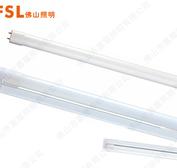 佛山照明LED灯管16W1.2米LED光管T8LED日光灯管