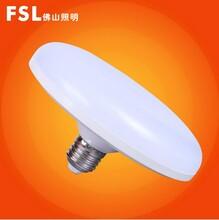 佛山照明LED飛碟燈16WE27LED節能燈泡圖片