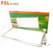 佛山照明LED面板灯18W铝扣式面板灯厨房平板灯