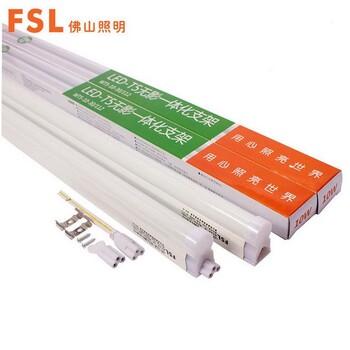 佛山照明無影支架T514W超炫LED支架1.2米