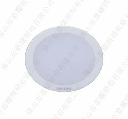 飞利浦超薄LED筒灯DN003B7瓦/11W明皓系列筒灯
